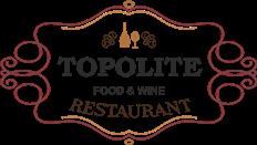 Ресторант Тополите